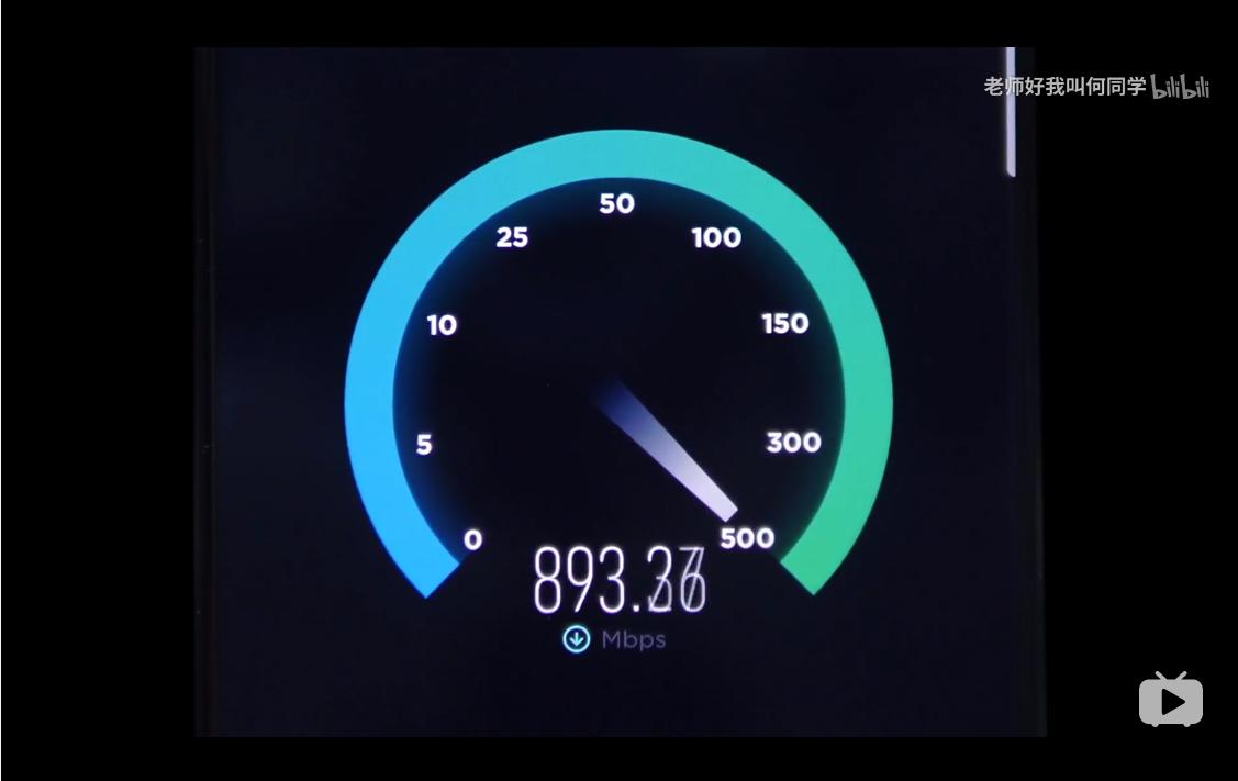 [硬核]听说你们都不知道5G什么样